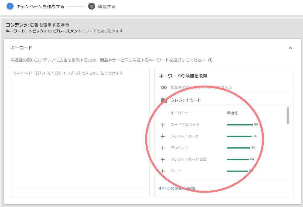 動画キャンペーン - Google 広告 - YouTube SEO