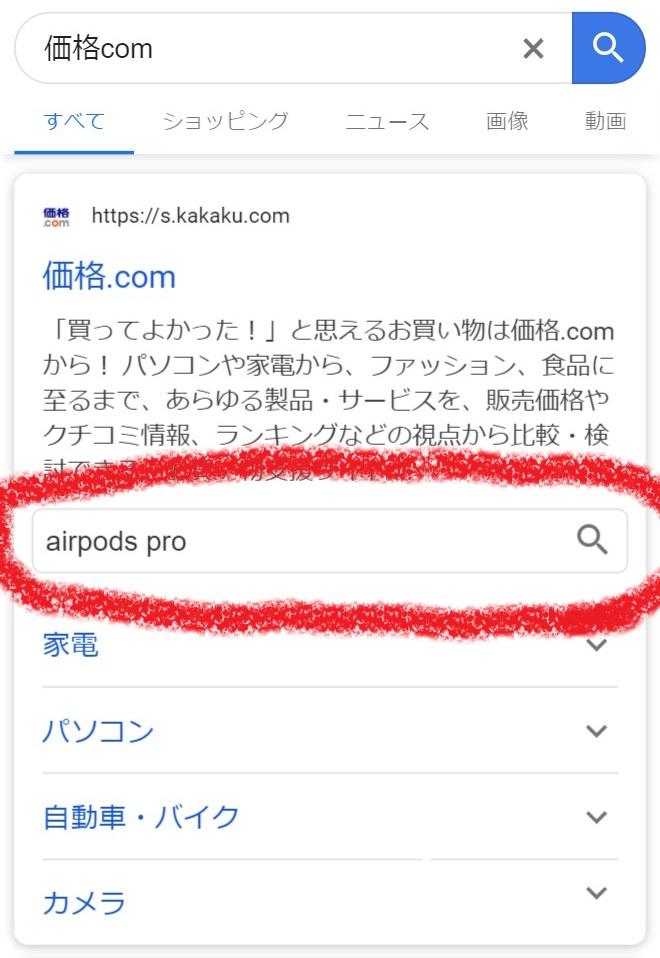検索ボックス例01