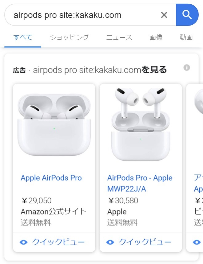 検索ボックス例02