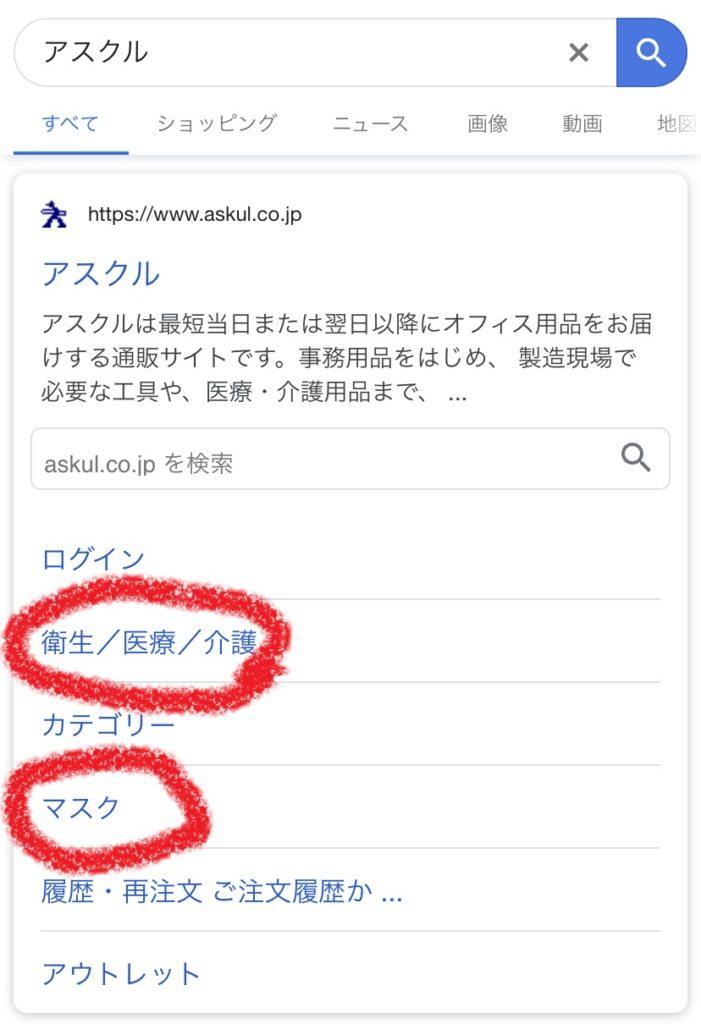 検索結果04